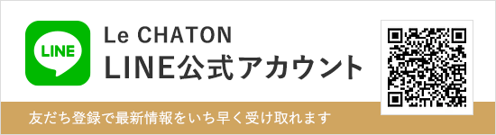 Le CHATONE LINE公式アカウント